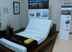 para-bed