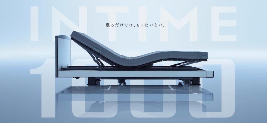 パラマウントベッド千葉県最大級の品揃えインタイム1000