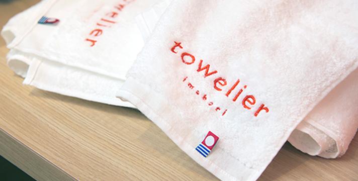 towelier